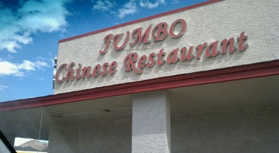 Photo of Chinese Restaurant Jumbo Chinese Restaurant at 2058 Hwy 60, Globe, AZ 85501, United States