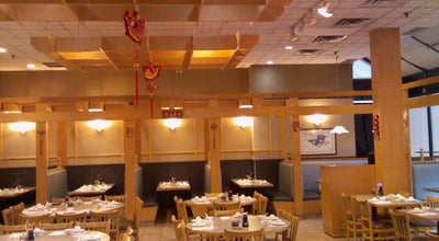 Photo of Chinese Restaurant Congee Star 帝王名粥 at 900 Don Mills Rd., Toronto, ON M3C 1V6, Canada