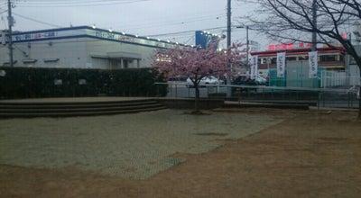 Photo of Park 新座駅南口公園 at 野火止5-2, 新座市 352-0011, Japan