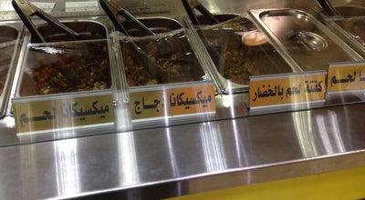 Photo of Bakery Harat Rahal Bakery l مخابز حارة رحال at Qatif, Saudi Arabia, Al Qaţīf, Saudi Arabia