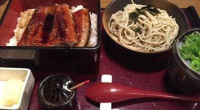 Photo of Food 家族亭 阪急池田店 at 栄町1-1, 池田市 563-0056, Japan