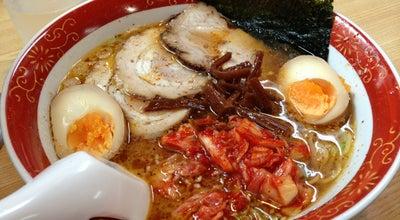 Photo of Ramen / Noodle House 蔵 内谷宿店 at 岡部町内谷914-1, 藤枝市, Japan