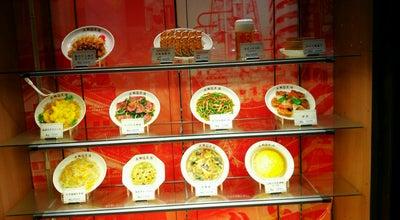 Photo of Dumpling Restaurant 大阪王将 柳井駅南店 at 古開作682-1, 柳井市 742-0032, Japan