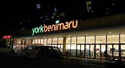 Photo of Supermarket ヨークベニマル 内郷店 at 内郷御厩町3-150, いわき市 973-8402, Japan