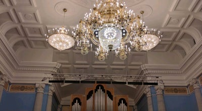 Photo of Concert Hall Зал органной и камерной музыки «Родина» at Ул. Кирова, 78, Chelyabinsk 454084, Russia