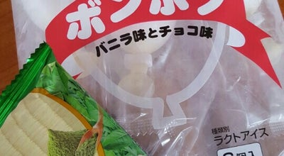 Photo of Dessert Shop シャトレーゼ 柏崎店 at 関町11-10, 柏崎市 945-0832, Japan