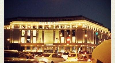 Photo of Mall ТРЦ «Галерея» / Galeria Shopping Mall at Лиговский Просп., З0а, Санкт-Петербург 191040, Russia