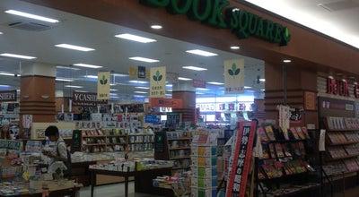 Photo of Bookstore ブック・スクウェア ララパーク店 at 小木町曽祢538, 伊勢市 516-0007, Japan