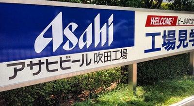 Photo of Brewery アサヒビール吹田工場 at 西の庄町1-45, 吹田市, Japan