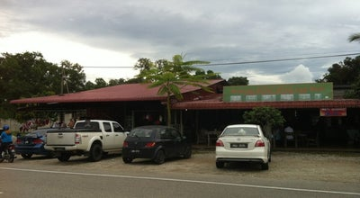 Photo of Malaysian Restaurant Warung Otak-Otak Che Wan at Jalan Kuala Kemaman, Chukai 24000, Malaysia