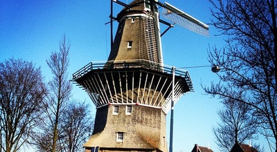 Photo of Monument / Landmark Molen De Gooyer at Funenkade 5, Amsterdam 1018 AL, Netherlands