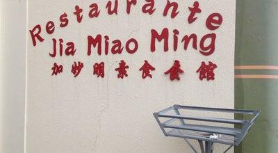 Photo of Vegetarian / Vegan Restaurant Restaurante Jia Miao Ming at Brazil