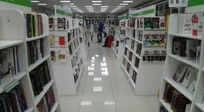 Photo of Bookstore Читай-Город at Ул. Вайнера, 12, Екатеринбург 620014, Russia