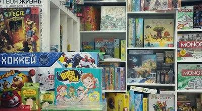Photo of Toy / Game Store Мосигра at Красный Просп., 17, Novosibirsk, Russia
