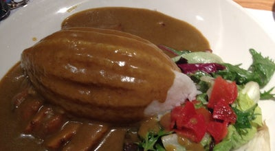 Photo of Asian Restaurant Wagamama at Nottingham NG1 4DB, United Kingdom