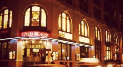 Photo of Indie Movie Theater Angelika Film Center at 18 W Houston St, New York, NY 10012, United States
