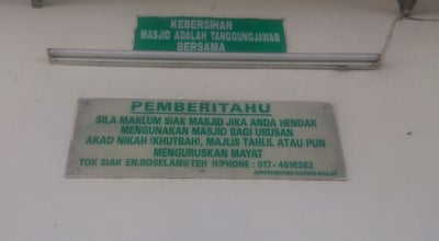 Photo of Mosque Masjid Teluk Air Tawar at Penaga, Malaysia