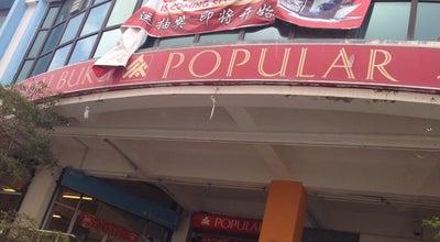 Photo of Bookstore POPULAR Bookstore @ Wisma Palaniappa at Wisma Palaniappa 3'5'7'9, Jln Idris, Taiping 34000, Malaysia