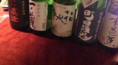 Photo of Bar しぐれ茶屋 金の水花 前橋店 at 南町3-9-11, 前橋市 027-226-77, Japan