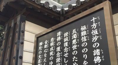 Photo of Buddhist Temple 萬行寺 at 博多区祇園町4-50, 福岡市 812-0038, Japan