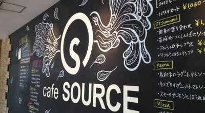 Photo of Cafe cafe SOURCE MID at 上井町2-1-2, 倉吉市, Japan