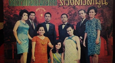 Photo of History Museum คุ้มเจ้าราชสัมพันธวงษ์ at Muang Lamphun, Thailand