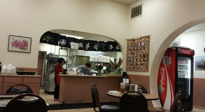 Photo of Korean Restaurant Kibu Cafe at 111 S River Rd, West Lafayette, IN 47906, United States