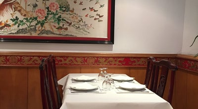 Photo of Chinese Restaurant Shangai at Arquímedes, 138-140, Terrassa 08224, Spain