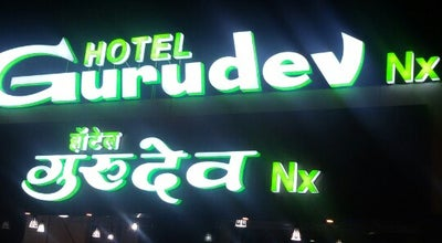 Photo of Indian Restaurant Gurudev NX at Khadakpada Chowk, Kalyan 421301, India