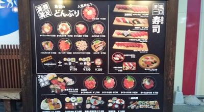 Photo of Gluten-free Restaurant さかな屋  魚健 at 日本, 藤岡市, Japan