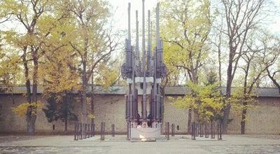 Photo of Historic Site Вечный Огонь at Russia