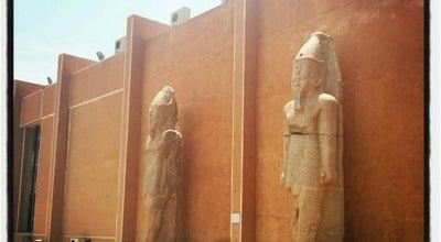 Photo of History Museum المتحف القومي at Sudan