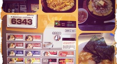 Photo of Ramen / Noodle House らあめん花月嵐 ハンビー店 at 美浜3丁目1-9, 中頭郡北谷町 904-0115, Japan