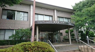 Photo of Library 水尾図書館 at Japan
