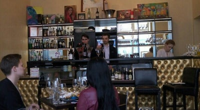 Photo of Wine Bar Vinoterria at Некрасовская 50, Самара, Russia