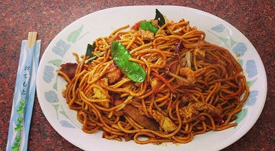 Photo of Asian Restaurant Chef's Noodle at 175 Pacific Hwy, Sydney, NS 2077, Australia