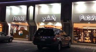 Photo of Chocolate Shop Patchi | باتشي at Saudi Arabia