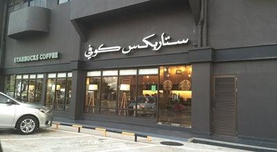Photo of Coffee Shop Starbucks Kuala Belait at Brunei