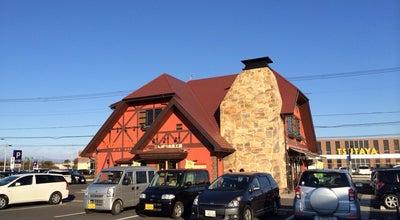 Photo of Bakery パーネデリシア まえばし店 Pane Delicia at 新堀町18, 前橋市, Japan