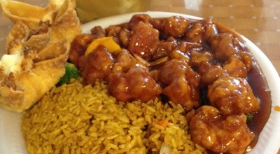 Photo of Chinese Restaurant China King at 1134 Vaughn Rd, Wood River, IL 62095, United States
