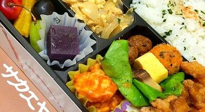 Photo of Chinese Restaurant サカエヤ茶楼 at 大坂上1-30-14, 日野市 191-0061, Japan