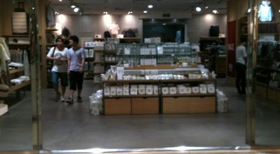 Photo of Furniture / Home Store MUJI 無印良品 at 209 Nanjing Rd., Tianjin, Ti 300052, China