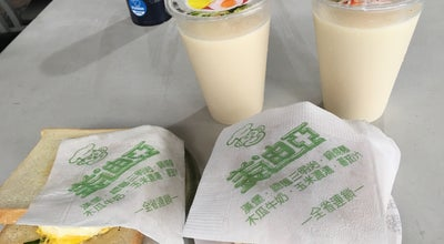Photo of Breakfast Spot 美迪亞正老牌鍋燒麵 at 六合二路124號, Kaohsiung, Taiwan