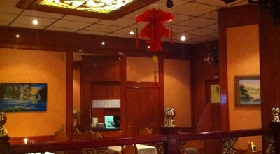 Photo of Chinese Restaurant China Wok at Friedrich Str. 24, Fulda 26037, Germany