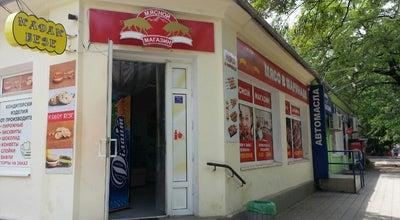 Photo of Butcher мясной магазин at Павленко 34, Симферополь, Ukraine