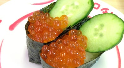 Photo of Sushi Restaurant スシロー広島舟入店 at 中区西川口町1-1, 広島市 730-0846, Japan