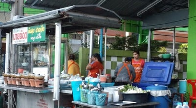 Photo of Food Truck ล้าน ลาภนายอ๊อด at ริมถนนสุขสวัสดิ์ เลยหน้ามิตซู 500ม., Thailand