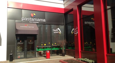 Photo of Italian Restaurant PastaMama at Цум, Томск 634009, Russia