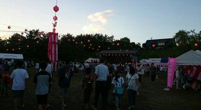 Photo of Playground 松園中央公園 at 東松園2-4, 盛岡市, Japan