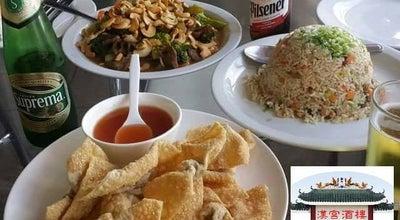 Photo of Chinese Restaurant Celeste Imperio at Calle Chiltiupan, El Salvador